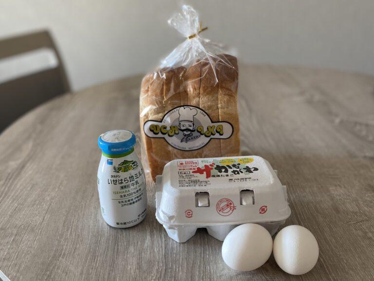 1888年創業〈ウチキパン〉の不朽の名作・山型食パン「イングランド」は人気のため事前の予約がおすすめ。〈タカナシ〉の「いせはら地ミルク」と、卵はその名も〈ザ・かながわ〉。せっかくなので地元産で統一!