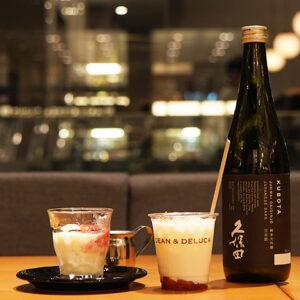 「久保田」を使った限定メニュー「SAKE & DOLCE」が〈DEAN & DELUCA カフェ丸の内〉に登場。