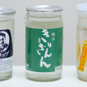集めたくなるかわいさも魅力のカップ日本酒おすすめ3種とは?~『伊藤家の晩酌』第二十一夜総集編~