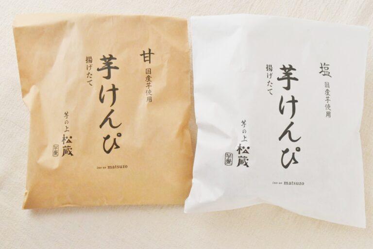 吉祥寺〈芋の上松蔵〉