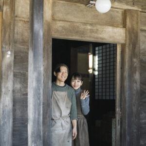 太田光軌さん・治恵さんご夫妻。ゼロから古民家を改装しての開業、火事、田舎暮らし…楽しいことも辛いことも2人で乗り越えてきた。