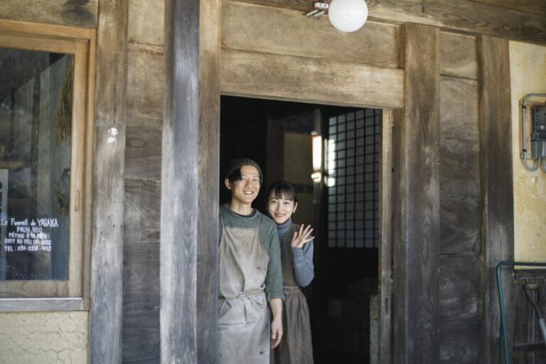 京都〈弥栄窯〉