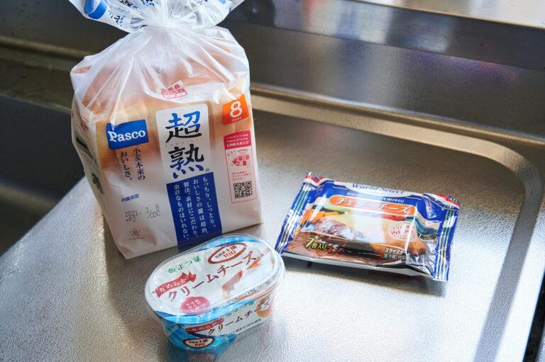 食材を使い切るため、今回はお食事サンドで。