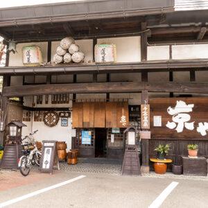 160年前の建物を新潟県柏崎から移築したというお店。