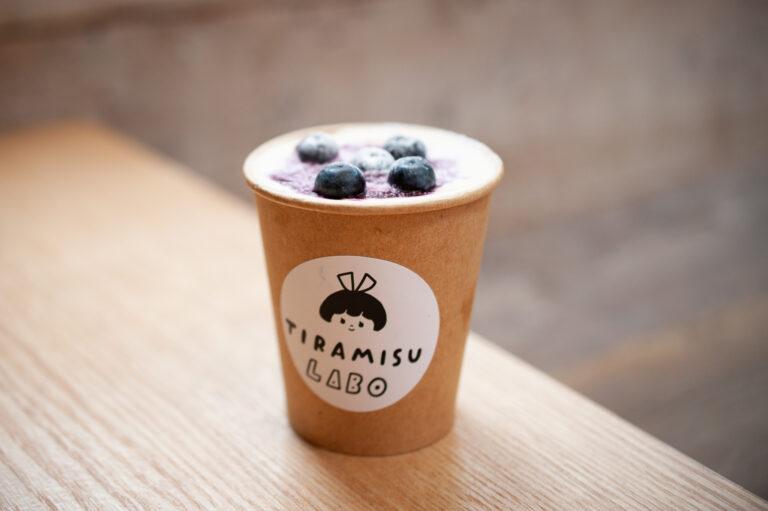 フレッシュブルーベリーの程よい甘さと酸味が効いた「ブルーベリーティラミス」680円。