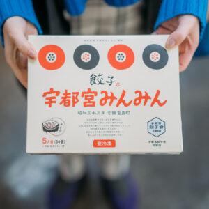 #宇都宮餃子®お土産 #全国へ発送可能