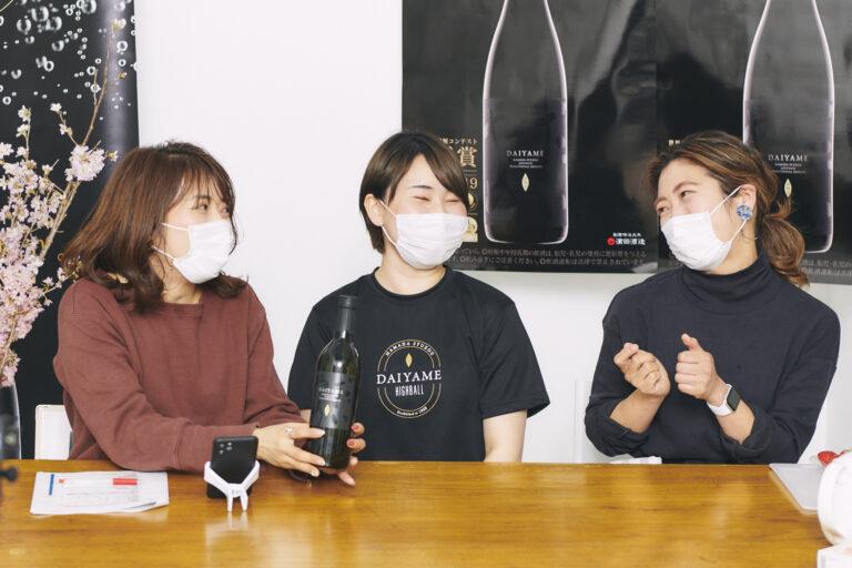 濱田酒造 IGTV
