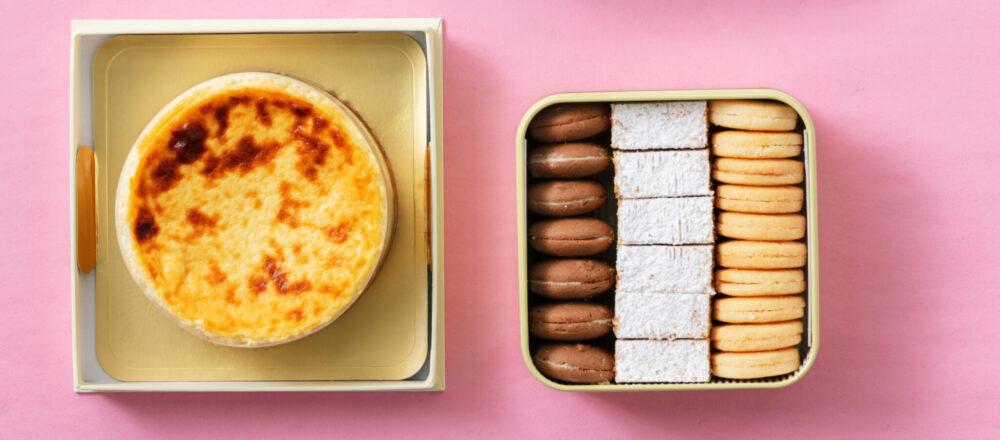 話題の手土産、ウィーンの伝統焼菓子〈銀座 ハプスブルク・ファイルヒェン〉。皇妃エリザベートが愛した、おいしさの秘密。