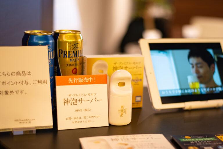 4月から発売される「神泡サーバー」980円。「神泡サーバー」を使うと、自宅でクリーミーな泡がのったビールを味わうことができます。