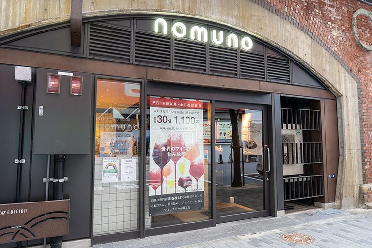 有楽町 nomuno EXPRESS