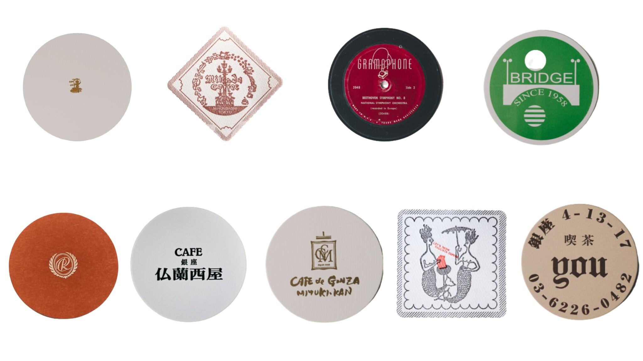 【銀座】喫茶店の「名物コースター」カタログ9選!喫茶店巡りをしながら集めよう。