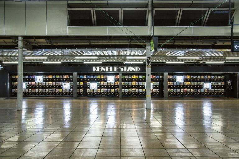 ケンエレファントの販売店はJRの上野駅と秋葉原駅、新橋駅に。■https://kenelephant.co.jp/