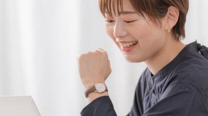 今年のおうち時間は「腕時計でデジタルデトックス」という選択