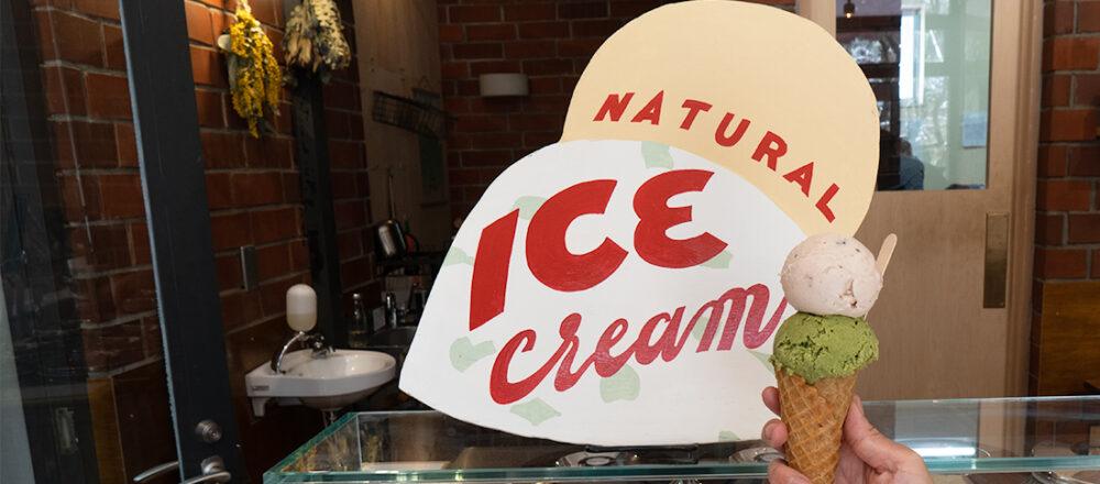 """""""旅する八百屋""""〈青果ミコト屋〉が、アイスクリーム専門店〈KIKI NATURAL ICECREAM〉を横浜にオープン。"""