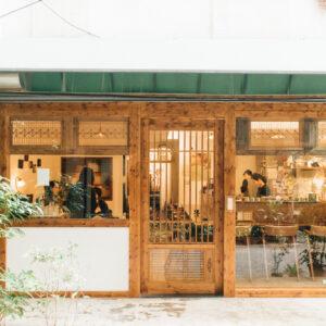〈喫茶店 香〉