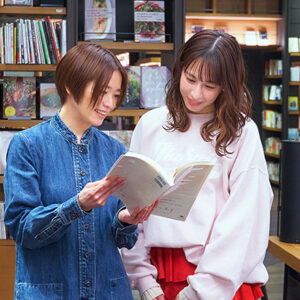 女優・竹内ももこさんのために選んだ一冊とは/木村綾子の『あなたに効く本、処方します。』