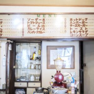 今はオブジェとなって残る店奥のメニュー表は、創業当時のもの。昭和の香り漂う。