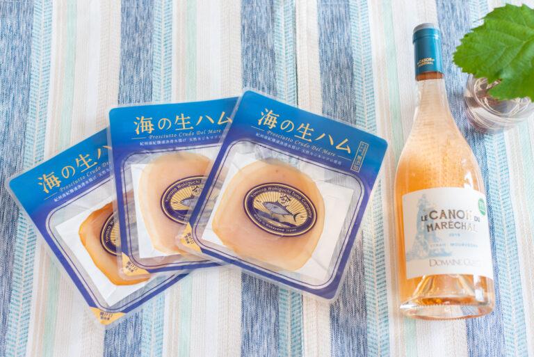 「海の生ハム」(50g×3パックセット、2710円)。