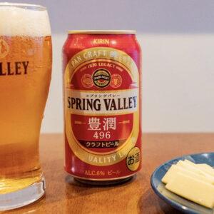 SPRING VALLEY 496-3 2