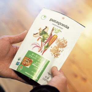 ヒマラヤの穀物・ツァンパと野菜をミックスした〈パタゴニア プロビジョンズ〉のオーガニックスープ 842円(税込)。