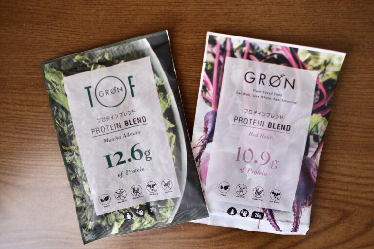 植物性プロテインブランド「GRØN」の「GRØN 抹茶オールスターズ」(写真左)と「GRØN レッドヒート」(写真右)。
