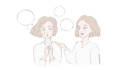 """今話題の「マインドフルネス」って?【入門編】""""今""""に意識を向ける、心のトレーニング。"""