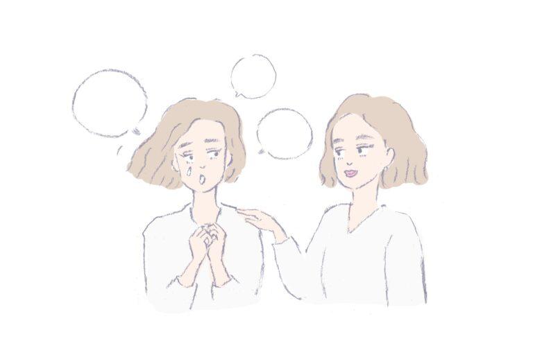 """今ここにあることだけに意識を向け、自身に寄り添うイメージで""""横に並んで""""対話を繰り返すことで、新たな気づきや発見がある!"""