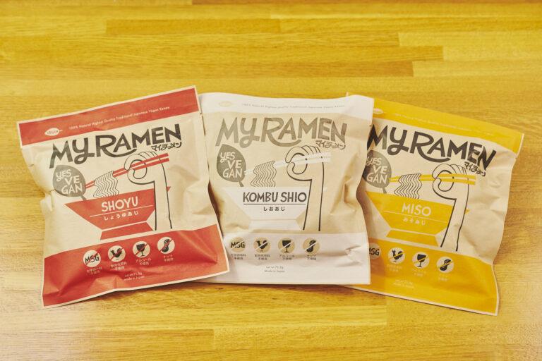 「マイラーメン オリジナル麺」(左からしょうゆ、しお、みそ味)各500円。