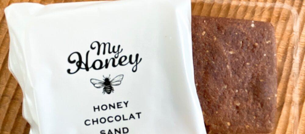 〈my Honey〉の「ハニーショコラサンド リープ」