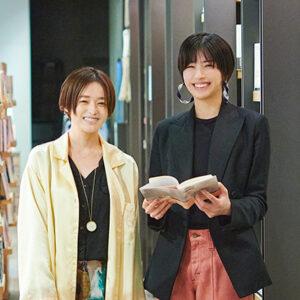 女優・佐久間由衣さんのために選んだ一冊とは/木村綾子の『あなたに効く本、処方します。』