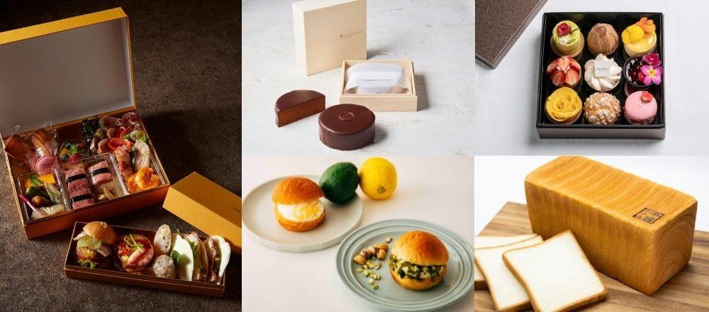 高級食パンから話題のマリトッツォまで。東京都内のホテルで今買いたい、贅沢な手土産7選。