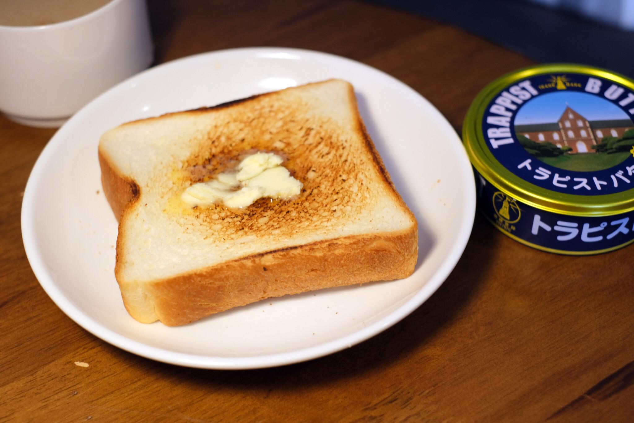 【北海道お取り寄せ】発酵熟成した「トラピストバター」はリピートしたくなるおいしさ!