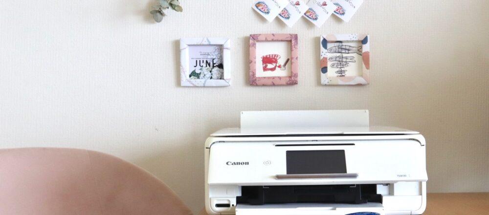 〈Canon〉の「PIXUS」。壁に貼っているの絵やカレンダーも印刷したもの。