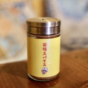 赤坂、下北沢、吉祥寺店で用意されている辛味スパイス。