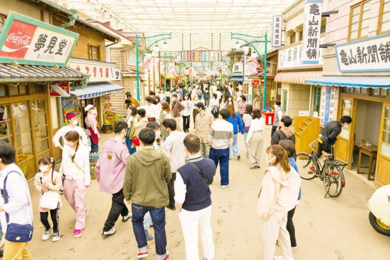 夕日の丘商店街1 埼玉県〈西武園ゆうえんち〉