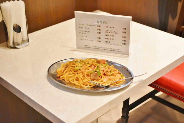 北海道産小麦を使ったもちもち太麺に、門外不出の特製ケチャップソースとデミグラスを加えて作った「スパゲッティ・ナポレターナ」は隠し味にバターを使用。コク深い味わいのナポリタンです。