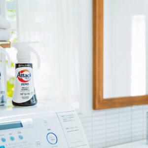 「選んで、使う」毎日の洗濯が明るい未来に貢献