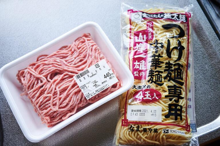 つけ麺用中華麺で太麺ラーメン。