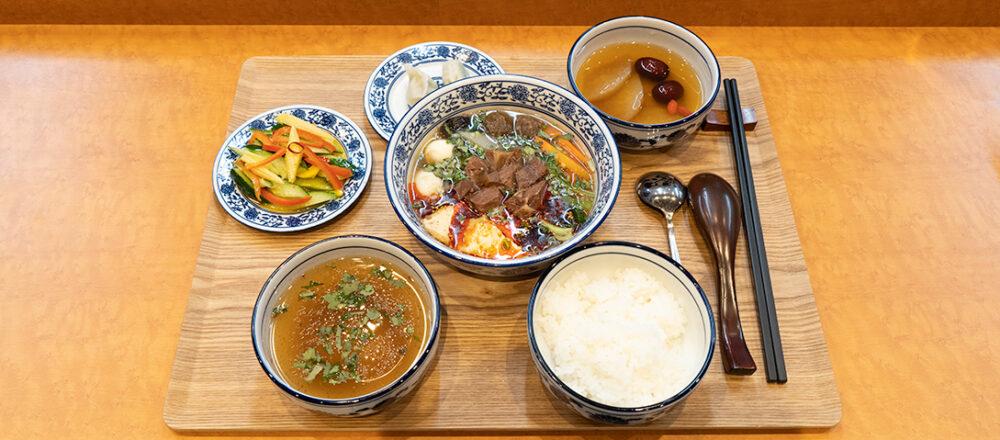 広尾 蘭州料理 ザムザムの泉