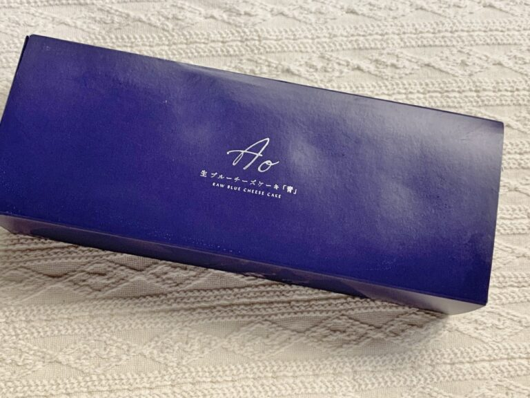 生ブルーチーズケーキ専門店〈青〉