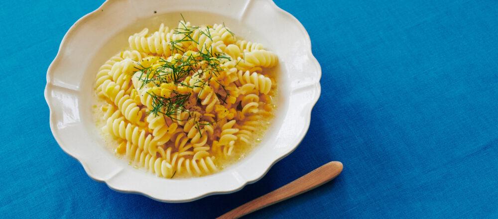 冷凍で1カ月保存可能!野菜クズを使った『ベジブロス』&万能アレンジレシピ。