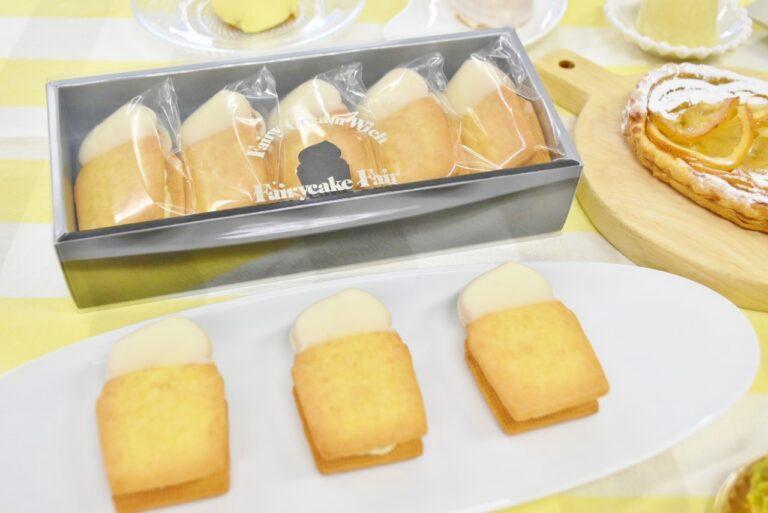 〈Fairycake Fair / グランスタ東京〉「フェアリークリームウィッチ瀬戸内レモン生バターサンド」1,800円。