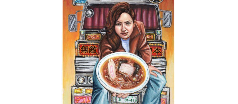 <span>【ROUND TABLE OF ART】</span> 【アートの円卓】昭和のムードを描くアーティスト・吉岡里奈さんの展示『ドラマチック!』