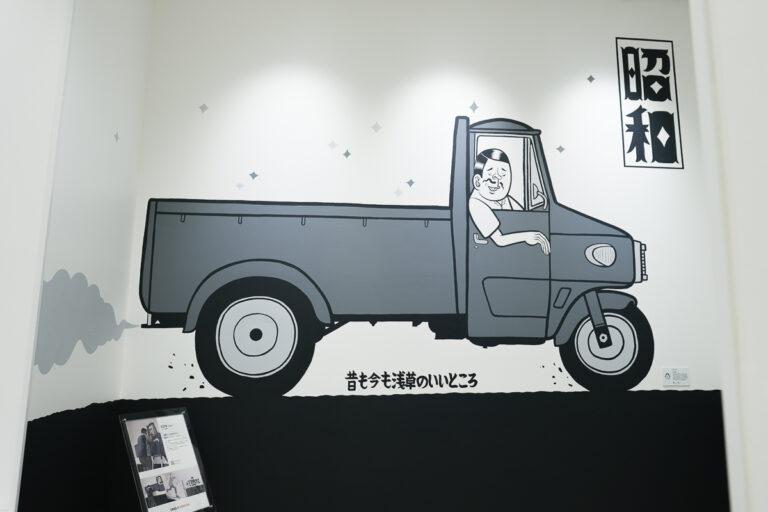 ユニクロ 浅草