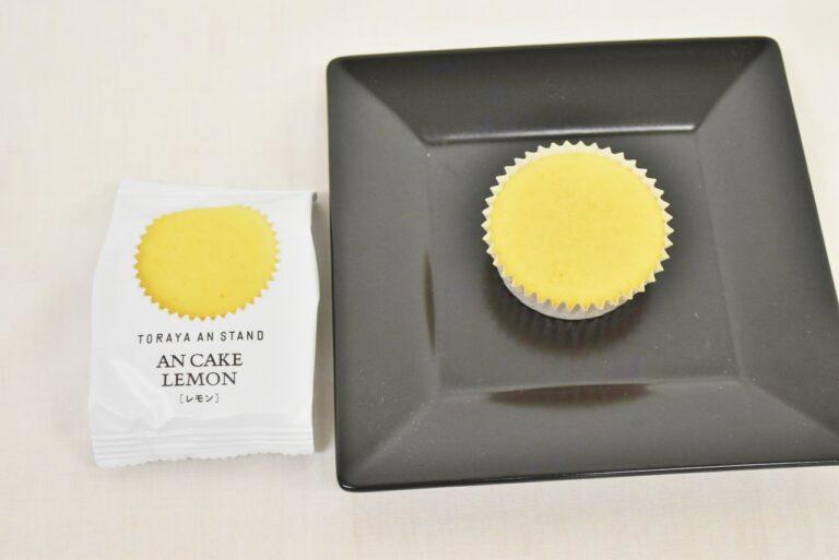 〈とらや / グランスタ東京〉あんケーキ「レモン」324円。