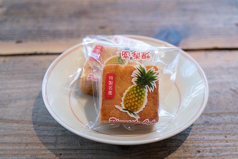 「パイナップルケーキ」1つ250円。