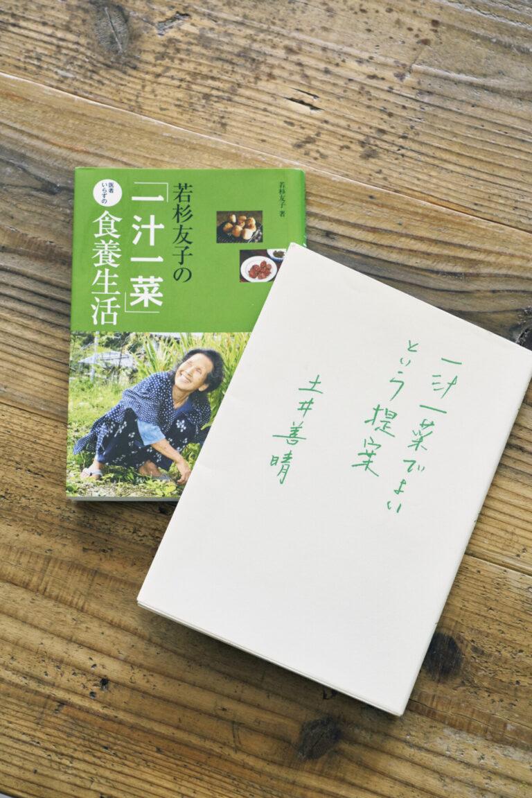 湯浅加奈子さん