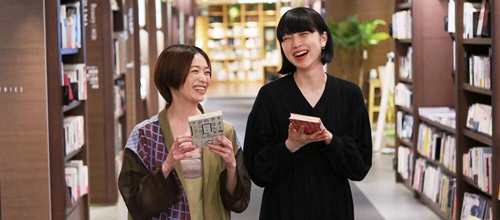 モデル・小谷実由さんのために選んだ一冊とは/木村綾子の『あなたに効く本、処方します。』