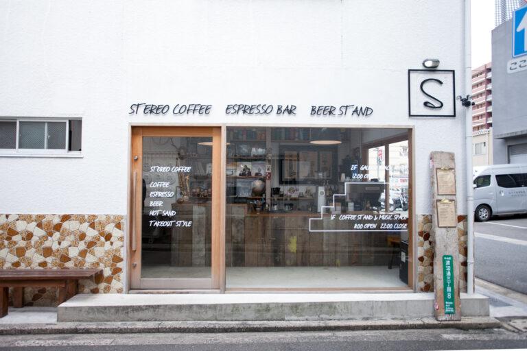 福岡 stereo coffee