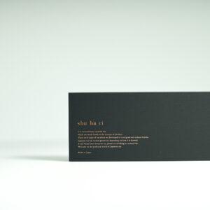 「shu ha ri」4,950円。